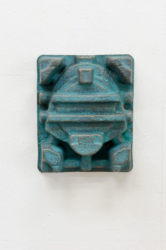 »Maske«, Bronze, H: 30 cm, B: 25 cm